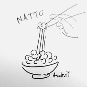 納豆に何いれる?問題